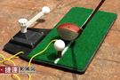 GOLF高爾夫球室內揮桿打擊草皮練習器