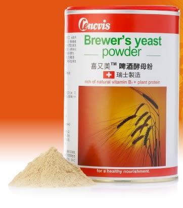 阿邦小舖《喜又美》瑞士啤酒酵母粉(400公克/罐)12送1