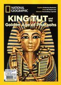N.G / KING TUT and the Golden Age of Pharaohs 第4期