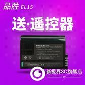 Nikon電池for尼康D7500 D750 D7200 D7100 D7000 D850 D800 D810單反相機電池
