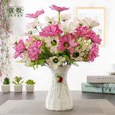 春季上新 客廳臥室內擺設塑料假花仿真干花束裝飾品小盆栽家居餐桌茶幾擺