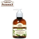 【Green Pharmacy 草本肌曜】蘆薈溫和潔顏露 270ml (乾性肌膚適用)