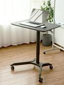 電腦桌 雙愛升降電腦桌坐站立式辦公桌行動會議桌子演講台床邊桌桌子 MKS韓菲兒