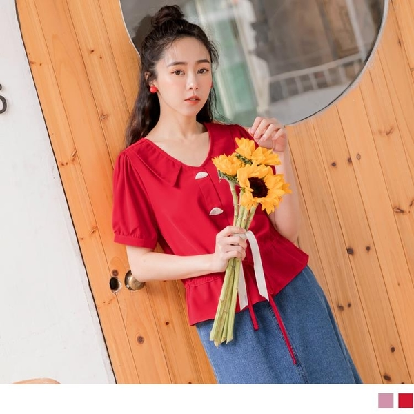 《AB15036》甜美造型釦飾襯衫領短袖上衣 OrangeBear