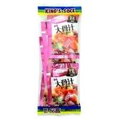 品高 濃縮 大骨汁 20g (5包)/袋【康鄰超市】