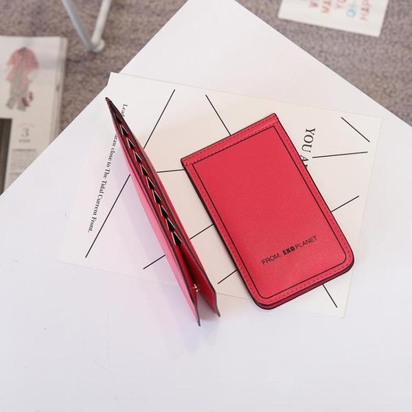 卡包2018新款卡包女式多卡位超薄卡夾男士長款簡約信用卡片包韓版可愛 台北日光