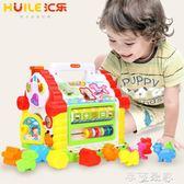 匯樂多功能認知早教兒童六面盒形狀配對積木智慧屋寶寶益智玩具 摩可美家