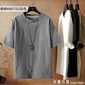 短袖t恤男士夏季亞麻純色半袖圓領男生上衣服寬鬆五分袖棉麻體恤