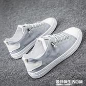 男鞋夏季透氣老北京布鞋一腳蹬懶人帆布潮鞋百搭小白休閒板鞋秋季 設計師生活