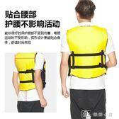 救生衣船用裝備男女便攜釣魚游泳寶寶兒童浮力背心馬甲  全網最低價