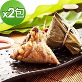 樂活e棧-南部素食土豆粽子2包(6顆/包)