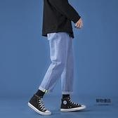 牛仔褲男春秋港風九分褲子青少年寬鬆直筒褲子【聚物優品】