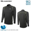 【AROPEC】男款戶外保暖衣 Quick-dry Thermal 上衣(綠) - Aerosphere 大氣層(限量版)