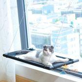 貓吊床貓吊床掛式夏天窗台貓窩曬太陽可拆卸吸盤式貓咪吊床用品夏季貓窩 一件82折