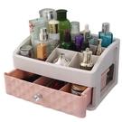 化妝品收納盒首飾盒桌面收納架【步行者戶外生活館】