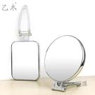 小鏡子化妝鏡便攜摺疊台式梳妝鏡書桌面隨身掛式美容手柄雙面鏡子 夏季狂歡