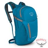 【美國 OSPREY】Daylite Plus 20休閒背包20L『寶石藍』10001184 登山|露營|休閒|旅遊|戶外