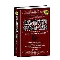 簡體書-十日到貨 R3YY【全民閱讀-世界首富們給年輕人的一生忠告(精裝)】 9787511352835 中