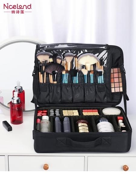 化妝包 NiceLand化妝包女便攜大容量專業化妝師跟妝收納包美甲紋繡工具箱 萬寶屋