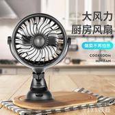 小型抽油煙機小風扇家用微型廚房用小電風扇吸盤車載強力廁所電扇 nm3202 【VIKI菈菈】