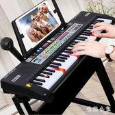 多功能電子琴兒童初學者入門女孩1-3-12歲寶寶61鍵鋼琴音樂器玩具 JA7519『毛菇小象』