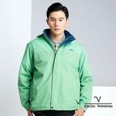 【Emilio Valentino】防風超潑水戶外機能外套 - 綠