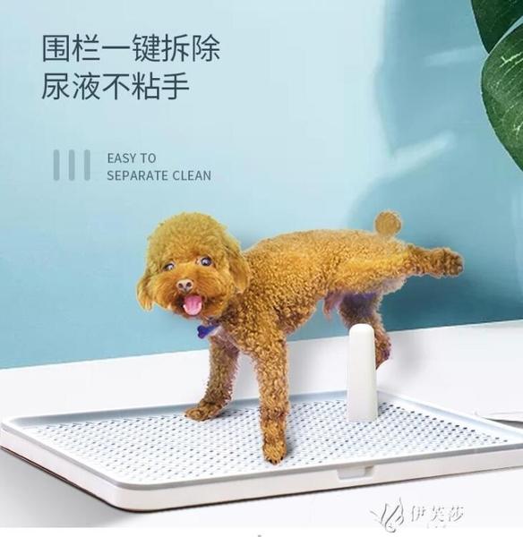 狗廁所大號狗寵物狗狗便盆尿盆小型犬大型犬用品廁所自動沖水神器 伊芙莎YYS