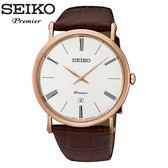 SEIKO 精工錶 Premier 原廠公司貨 正裝系列玫瑰金 超薄腕錶 7N39-0CA0J (SKP398J1) 公司41mm