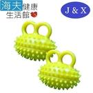【海夫健康生活館】佳新醫療 握力刺球 雙包裝(JXRP-002)