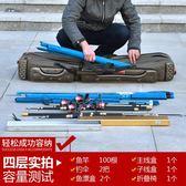 魚竿包漁具包釣魚包防水魚桿包多功能硬殼海竿包加厚魚具包魚竿包臺釣包