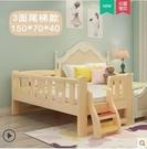 兒童床帶護欄女孩公主床嬰兒床實木單人床小床邊床加寬床拼接大床  快速出貨
