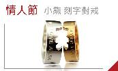 gifts-king-fourpics-b07dxf4x0173x0104_m.jpg