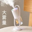 TOTU 加濕器家用靜音小型空氣usb迷你空調房臥室噴霧器車載學生宿舍便攜 安雅家居館