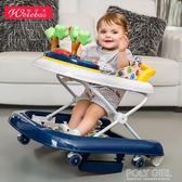 學步車  嬰兒童學步車6/7-18個月寶寶防側翻多功能U型學行車可折疊帶音樂atf  poly girl