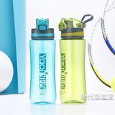 隨身杯創意潮流兒童運動便攜塑料女清新正韓可愛小學生水杯子隨手杯水瓶(一件免運)