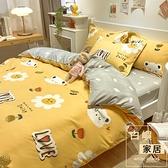 四件套兒童房床品套件春秋床單被套夏季磨毛三件套床上用品【白嶼家居】
