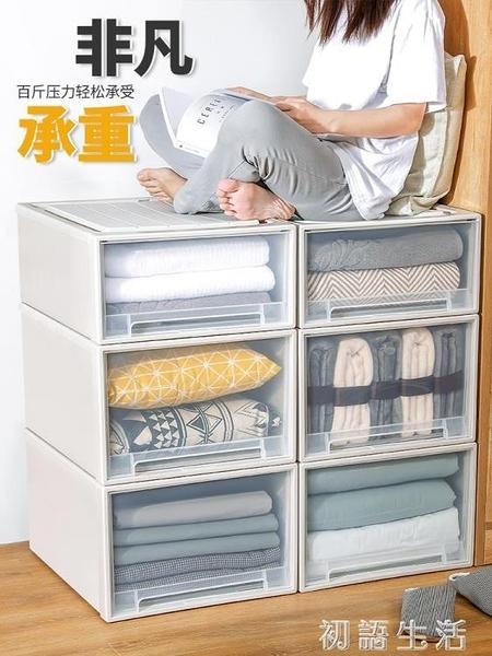 抽屜式收納箱塑料家用櫃衣服收納盒衣櫃盒子整理箱儲物盒神器櫃子 中秋節全館免運