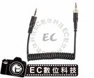 【EC數位】Saramonic 楓笛 SR-PMC1 UWMIC9/UWMIC10 連接TRRS (4PIN) 手機連接線 iPhone / 安卓