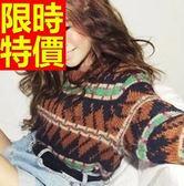 針織衫幾何撞色-復古風格可愛潮流女毛衣1色61l26【巴黎精品】