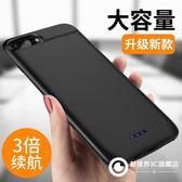 行動電源 背夾6蘋果8專用6S超薄Iphone7手機殼便攜電池
