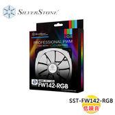銀欣 SilverStone SST-FW142-RGB 風扇