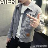男士新款外套秋牛仔夾克學生修身帥氣韓版潮流棒球衣服  潮流前線