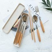 創意可愛成人旅行便攜餐具盒三件套裝學生木柄不銹鋼筷子勺子叉子 水晶鞋坊