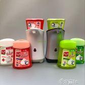 自動感應免觸碰泡沫抑菌洗手機皂液器洗手液 交換禮物