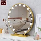 化妝鏡 網紅桌面歐式家用梳妝台式充電智慧大號宿舍LED化妝鏡子帶燈補光 mks韓菲兒