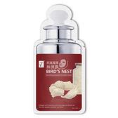 安瓶系列-燕窩滋養絲微膜(30ml)-單片