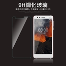 鋼化 玻璃貼 iPhone 5 SE 6s 7 8 Plus X XS XR 玻璃膜 保護貼 保貼 非滿版 另售 背膜 背面 背貼 抗藍光