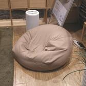 日式懶人沙發豆袋臥室榻榻米舒適布藝客廳臥室單人椅 叮噹百貨