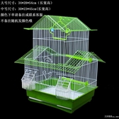 鸚鵡鳥籠玄鳳別墅籠子文鳥珍珠鐵藝金屬小鳥 完美YXS