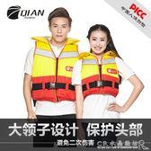 專業救生衣成人釣魚背心男女船用便攜游泳兒童浮力救生馬甲水晶鞋坊